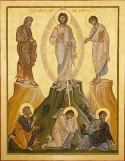 Trasfigurazione: La Trinità con Pietro, Giacomo e Giovanni.