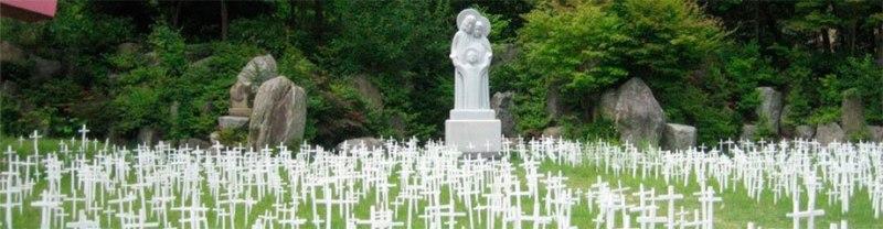 Il Giardino dei bambini abortiti. Corea