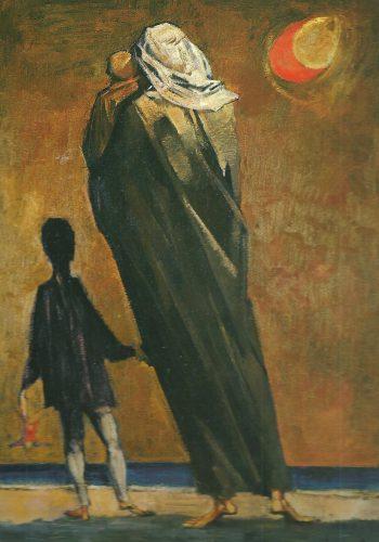 """Trento Longaretti """"Madre in riva al mare"""" 1962"""